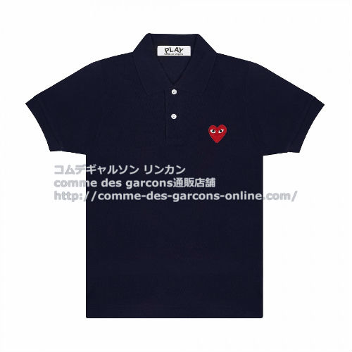 Play-polo-red-heart-ny