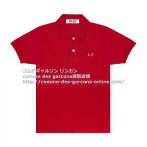 Play-polo-red-heart-red