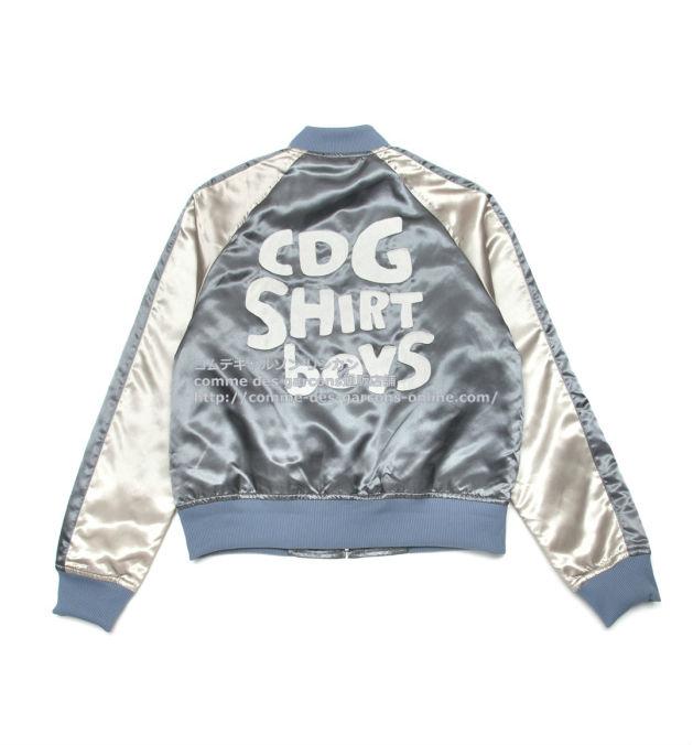 cdg-shirt-studio-jumper-sl