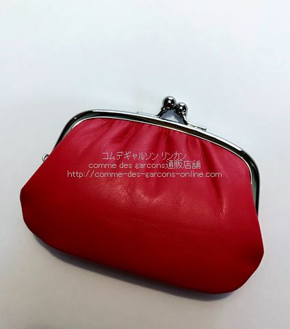 gds-cdg-purse-wallet