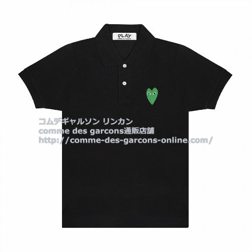 green-play-polo-bk