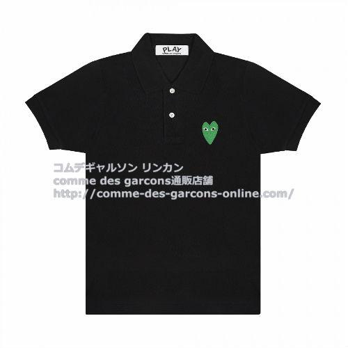 green-play-polo-bk