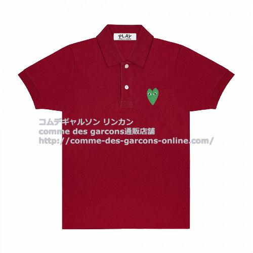 green-play-polo-bur
