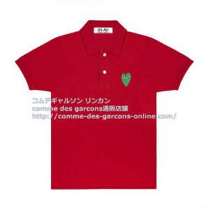 green-play-polo-red
