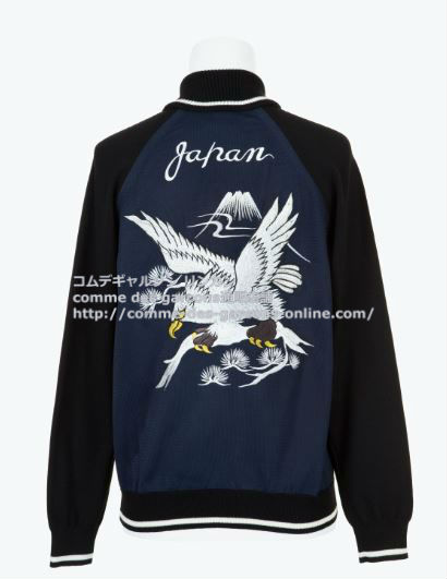 junyawatanabe-cardigan-souvenirjacket