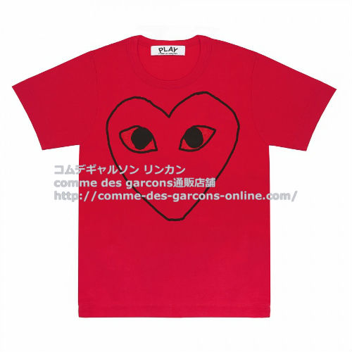 play-t-shirt-red-5230