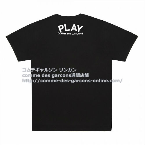play-tee-bk-5221