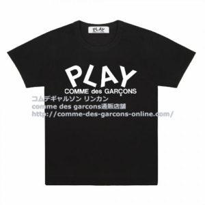 play-tee-navy-play-logo