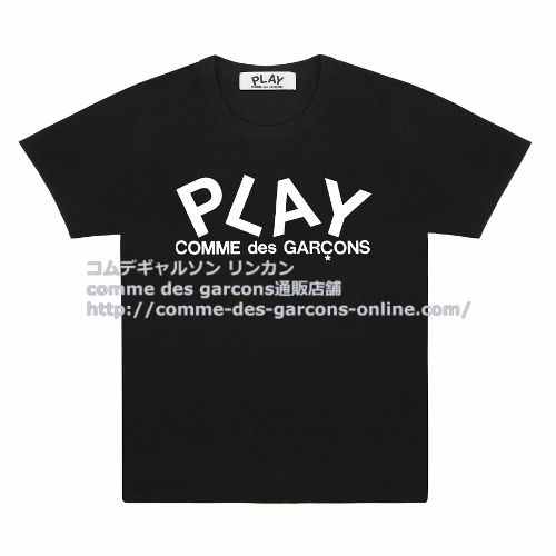 play-tee-navy-play-logo