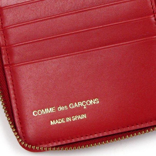 CDG-wallet-SA2100PD