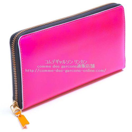cdg-wallet-SA0110SF-pink