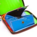 cdg-wallet-SA2100SF-neoore