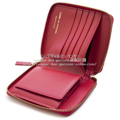 cdg-wallet-sa2100-red