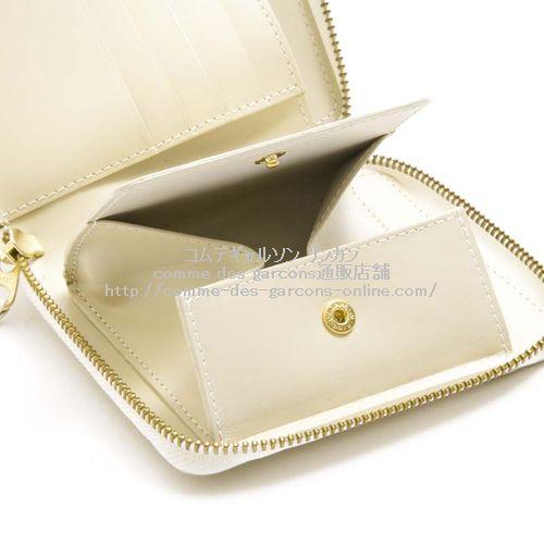 cdg-wallet-sa2100-wh