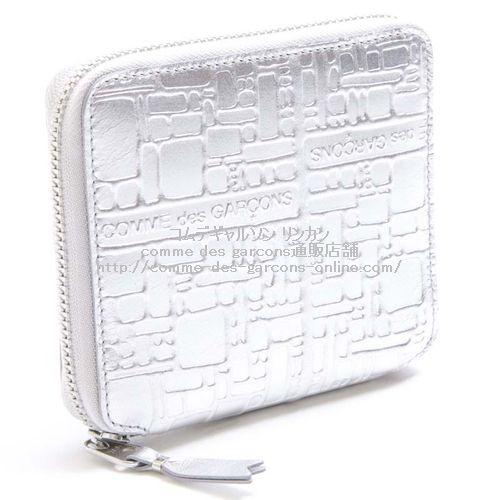 cdg-wallet-sa2100eg-sv