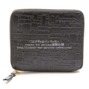 cdg-wallet-sa2100el-bk
