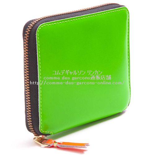 cdg-wallet-sa2100sf-gr