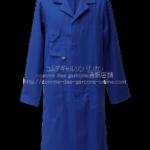 cdg-logo-work-coat