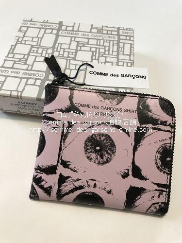 cdg-supreme-eyes-Wallet-pink