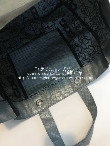 osamu-shopbag-gray