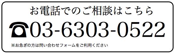 tel faq - コムデギャルソン 吉田カバン(黒)ポーター製 レザーバッグ(吉田克幸・スクエア)