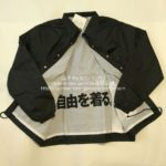 Gds-Cdg-Jacket-2-message