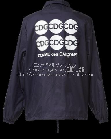 Gds-Cdg-Jacket-2-message