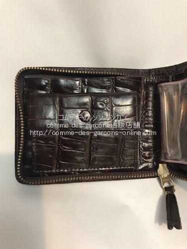 crocodile-wallet-a-br
