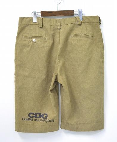 gds-shorts