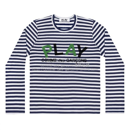 gerrn-play-text-tee-stripes