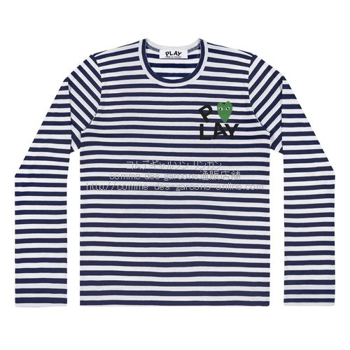 green-play-tee2-stripes