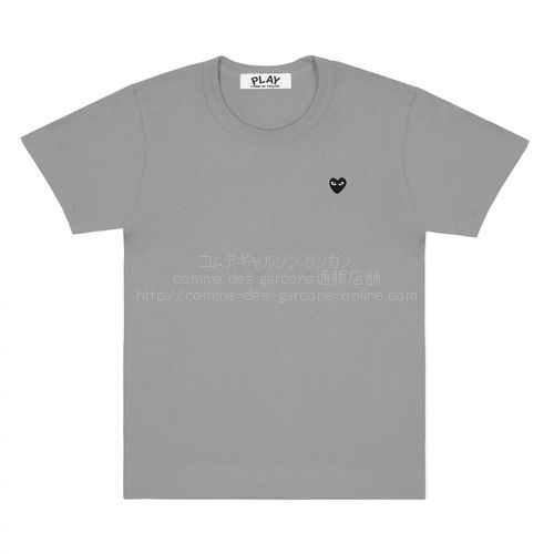 play-colour-littlebkheart-grey