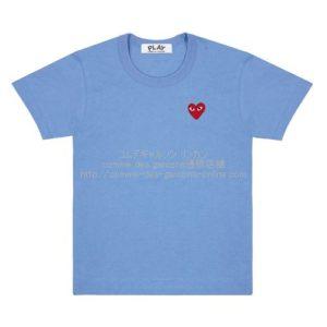 play-colour-redheart-blue