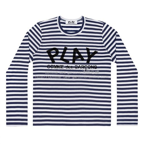 play-text-tee-stripes
