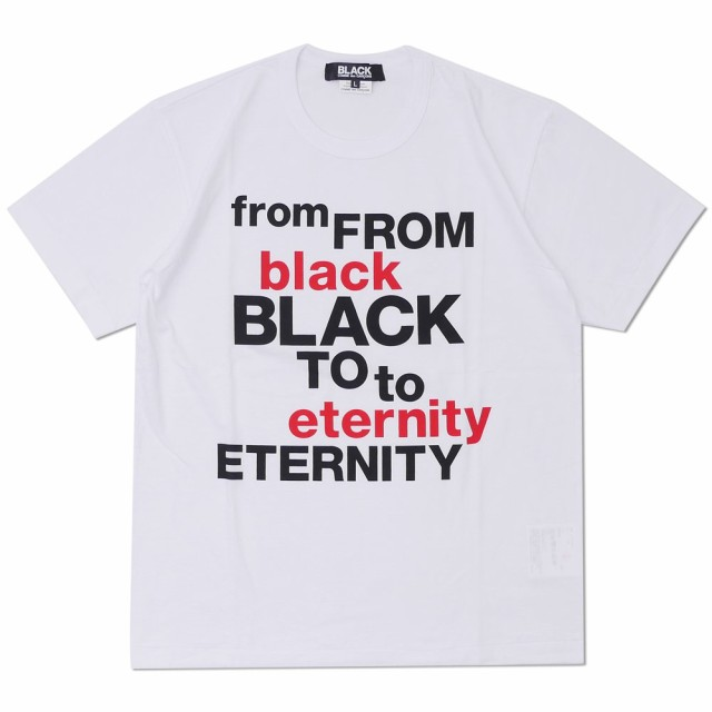 b-cdg-message-tee-a-wh