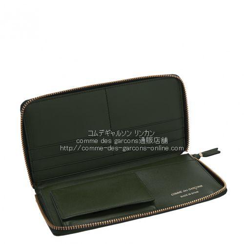 cdg-wallet-sa0110-gr