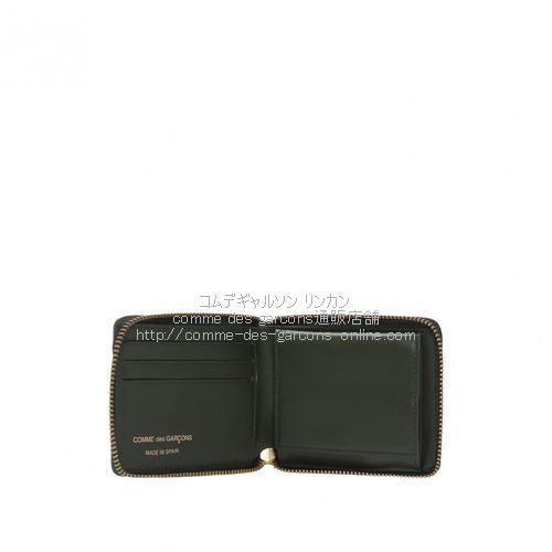 cdg-wallet-sa7100-gr