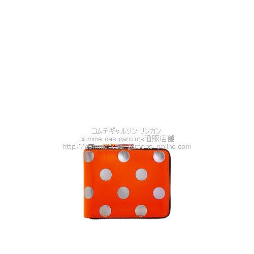 cdg-wallet-sa7100gb-ore