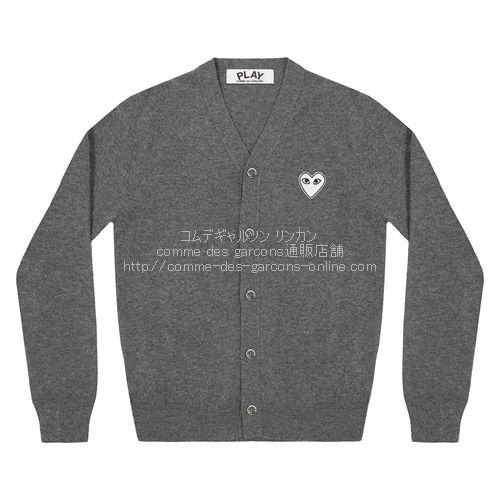play-wh-cardigan-grey