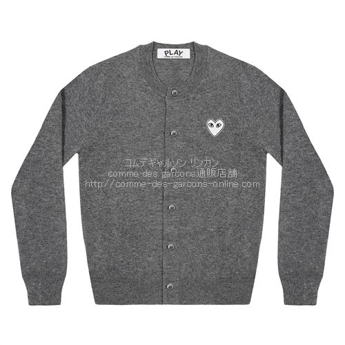 play-wh-cardigan-grey