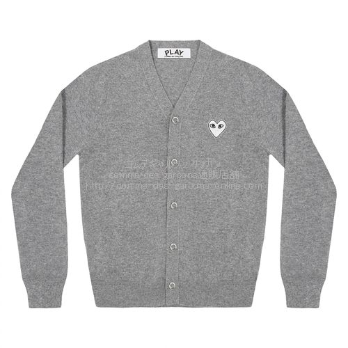 play-wh-cardigan-lightgrey