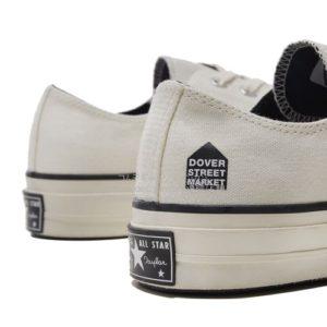 converse-dsm-wh