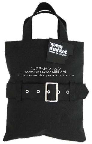b-m-belted-totebag