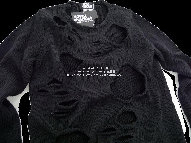 black-market-hole-knit