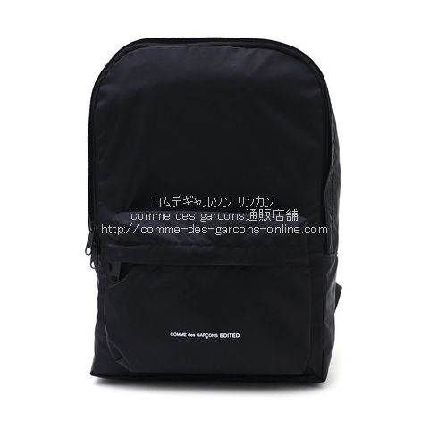 edited-cdg-sp-backpack