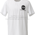 cdg-logo-air-tee2