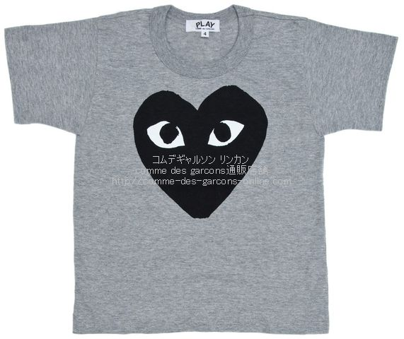 play-kids-bkheart-tee-gry