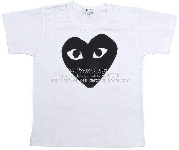 play-kids-bkheart-tee