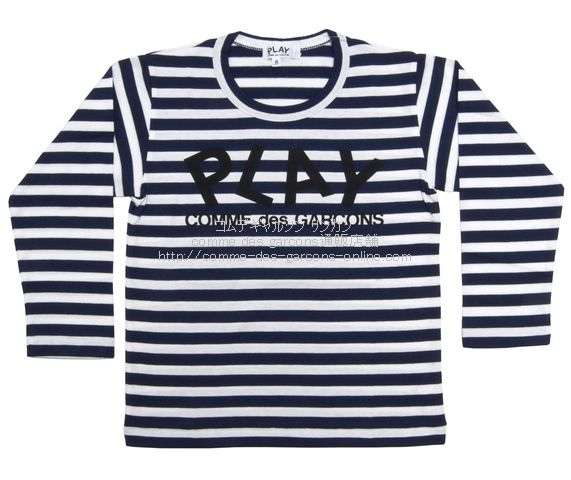 play-kids-logo-striped-tshirt