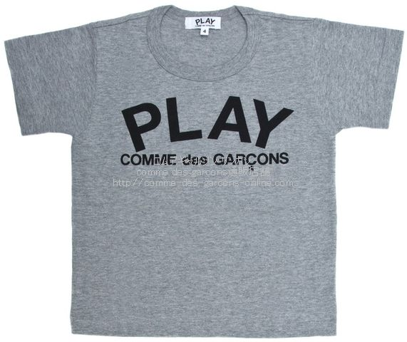 play-kids-logo-tee-gry